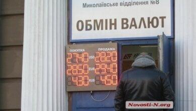 Накануне новогодних праздников курс доллара в Николаеве стремительно движется вверх | Корабелов.ИНФО