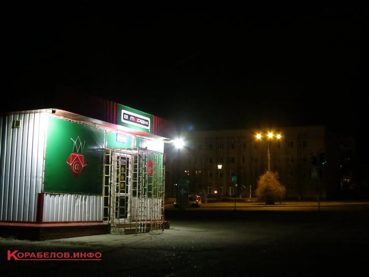 Photo of «Оперативненько!» Губернатор сообщил о закрытии игрового зала напротив прокуратуры в Корабельном районе