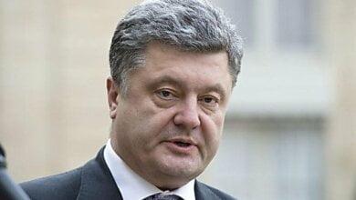 Photo of В Николаеве Порошенко подписал Закон о судостроении и ратифицировал получение Николаевщиной 300 миллионов евро