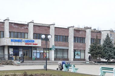 """бизнес-центр """"Металлург Юга"""""""