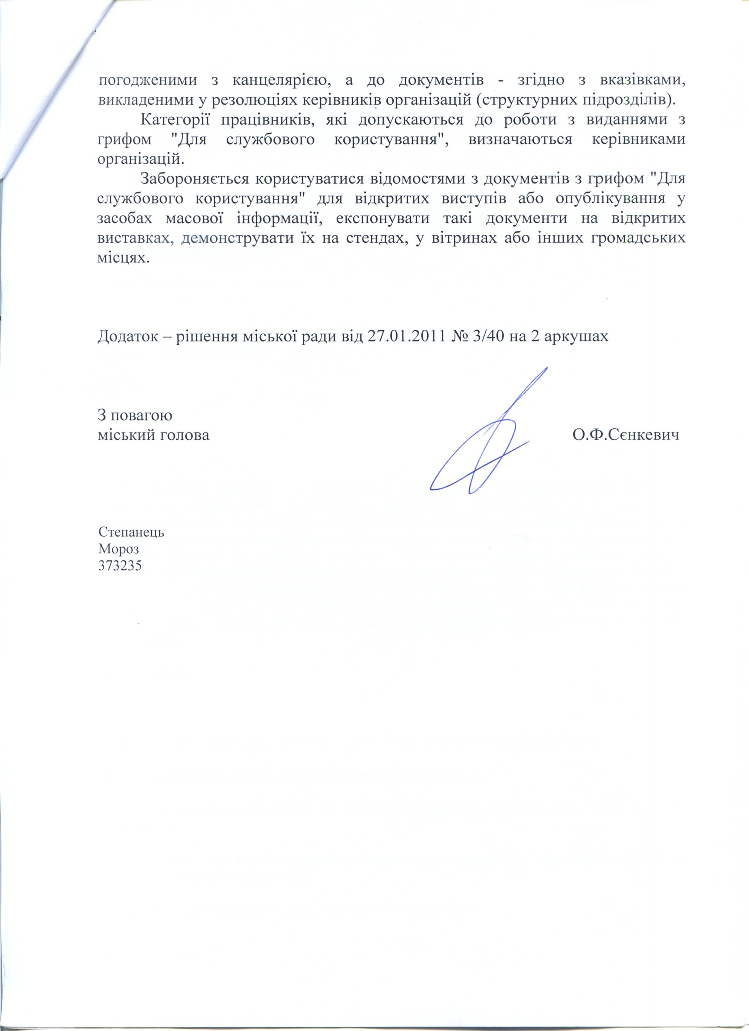 img714