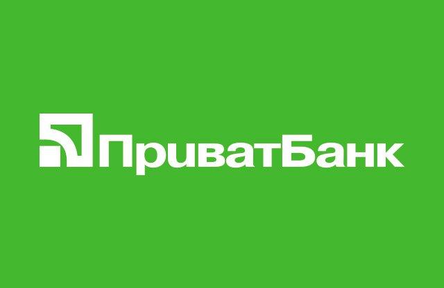 """Photo of «Слухи об """"утечках"""" баз данных банка распространяют мошенники», — пресс-служба ПриватБанка"""