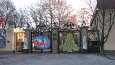 Николаевский зоопарк объявил акцию для людей с «птичьими» и «звериными» фамилиями | Корабелов.ИНФО