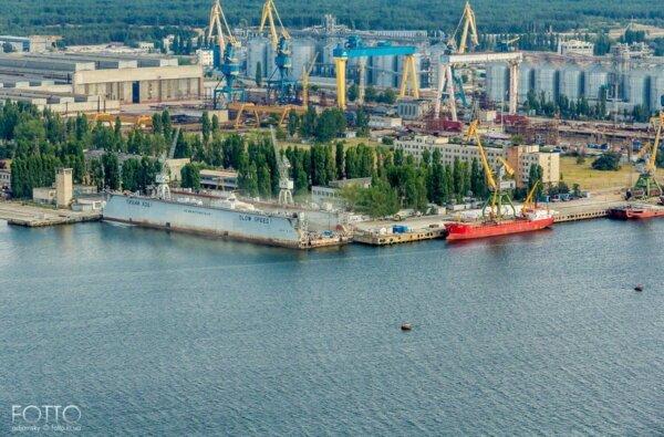 С высоты птичьего полета: Корабельный район и его окрестности (ФОТО) | Корабелов.ИНФО image 26