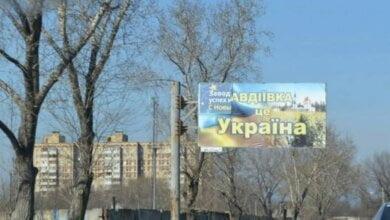 Photo of У Миколаєві оголошено терміновий збір допомоги в Авдіївку. Мешканці Корабельного й інших районів, долучайтеся!