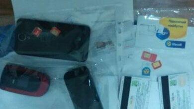 В Николаеве задержали кибермошенника, который «продавал» в сети мнимые автомобили и технику   Корабелов.ИНФО