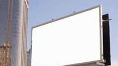 В Корабельном районе демонтируют 22 незаконных рекламных средства   Корабелов.ИНФО