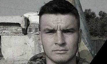 В зоне АТО при нападении ДРГ боевиков погиб военнослужащий из Николаева   Корабелов.ИНФО