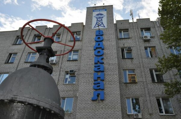 Новые формы договоров «Николаевводоканала» признаны незаконными   Корабелов.ИНФО
