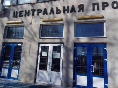 """На заводе """"Океан"""" проводят обыск (видео)   Корабелов.ИНФО image 6"""