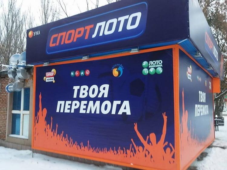Photo of «До вечера должны быть закрыты все игровые заведения в Украине», — Аваков