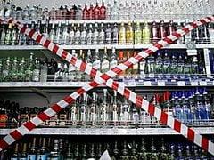 В Раде хотят запретить в Украине ночную продажу алкоголя   Корабелов.ИНФО
