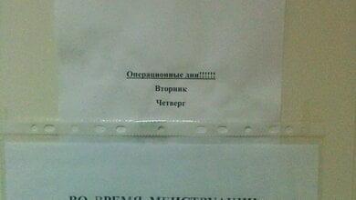 Житель Николаева возмутился тем, как «сдирают» с людей деньги при походе к врачу в областном онкодиспансере   Корабелов.ИНФО
