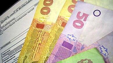 В минувшем году задолженность украинцев за коммунальные услуги выросла почти в два раза | Корабелов.ИНФО