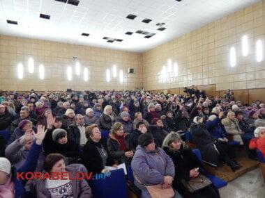 собрание жителей Кульбакино