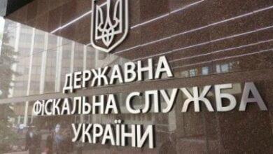 Жовтневое отделение налоговой инспекции в связи с декоммунизацией переименовали в Витовское   Корабелов.ИНФО