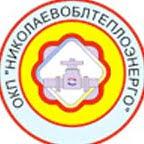 «Николаевоблтеплоэнерго»  игнорирует интересы потребителей | Корабелов.ИНФО