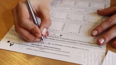 Розпочалася реєстрація для участі у ЗНО   Корабелов.ИНФО