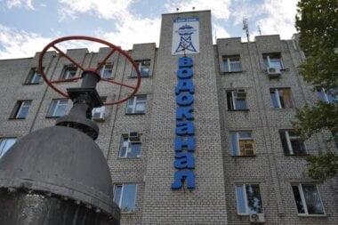Сенкевич поручил «Николаевводоканалу» продлить на два месяца срок поверки счетчиков