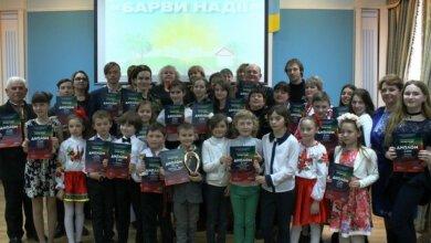 Photo of «Барви надії»: перші місця здобули вихованці Палацу культури «Корабельний»