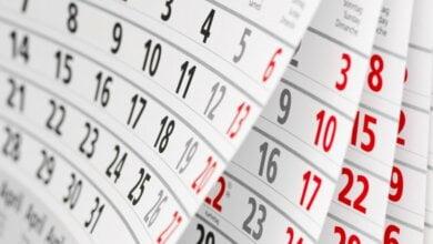 8 Марта не отменили: весной украинцы будут отдыхать 6 дополнительных дней | Корабелов.ИНФО