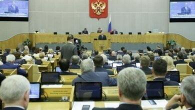 В России приняли закон, запрещающий переводить деньги в Украину | Корабелов.ИНФО
