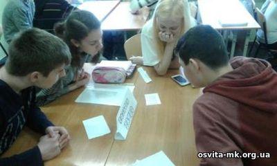 Тиждень англійської мови пройшов у школі в Корабельному районі. Учні відзначили і День Святого Патрика   Корабелов.ИНФО image 3