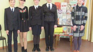 Поетичний марафон відбувся в бібліотеці для дітей Корабельного району | Корабелов.ИНФО image 1