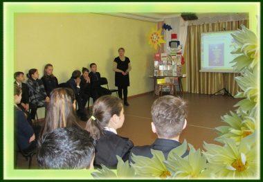 Поетичний марафон відбувся в бібліотеці для дітей Корабельного району   Корабелов.ИНФО image 2