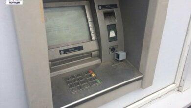 Берегитесь мошенников! В Николаеве горожанин обнаружил подозрительную видеокамеру на банкомате (ФОТО)   Корабелов.ИНФО image 2