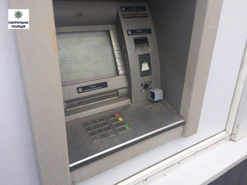 Фото с камеры банкомата