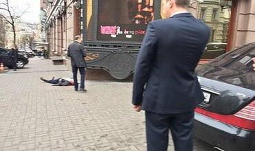В центре Киева убит экс-депутат Госдумы РФ, давший показания против Януковича 18+ | Корабелов.ИНФО image 1
