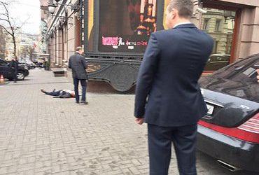 В центре Киева убит экс-депутат Госдумы РФ, давший показания против Януковича 18+   Корабелов.ИНФО image 1