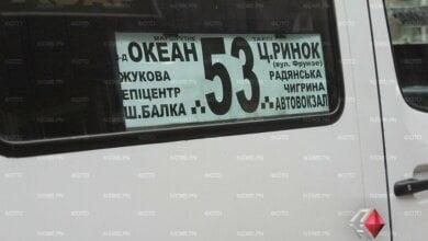 Мэр Николаева Сенкевич не верит, что, спустя год после его указа, на транспорте «висят» старые названия улиц | Корабелов.ИНФО