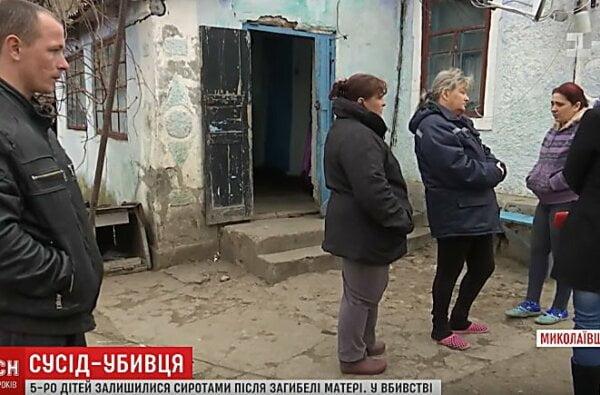 Зверское убийство многодетной матери на Николаевщине: у маньяка нашли книги о магии и оружие | Корабелов.ИНФО