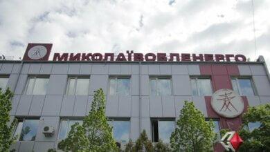 Служащие «Николаевоблэнерго» подозреваются в выводе из предприятия почти 10 миллионов гривен | Корабелов.ИНФО