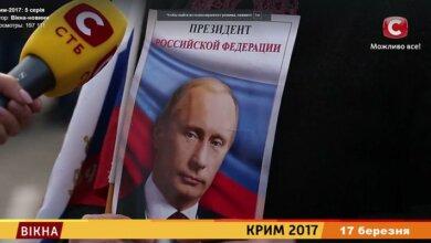 «Оккупация начинается с головы», – украинские журналисты сняли сюжет в оккупированном Россией Крыму | Корабелов.ИНФО