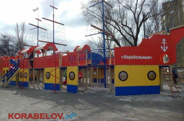 «Не доведя до ума» или «Всё лучшее ли - детям в Корабельном районе?» | Корабелов.ИНФО image 9