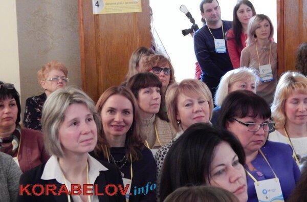 «Школа – територія прав і демократії». В Корабельному зібралося відповідальне вчительство з різних куточків України | Корабелов.ИНФО image 11