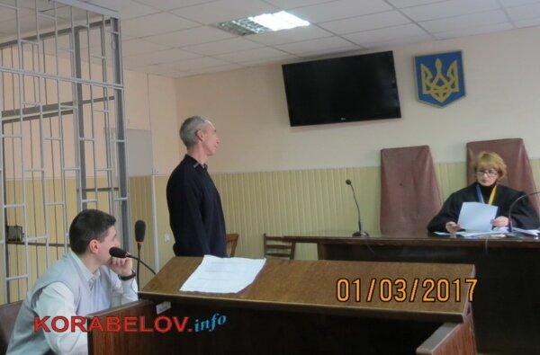 Учителя Николаевской школы № 48 будут судить по уголовному делу в открытом заседании (ВИДЕО) | Корабелов.ИНФО image 2