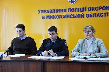 Управление полиции охраны в Николаевской области отрицает, что скрыло закупки автозапчастей на 1,3 млн гривен | Корабелов.ИНФО image 1