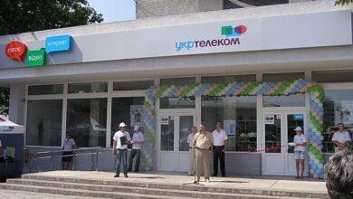 «Укртелеком» в ответ на захват боевиками своего офиса в Донецке отключил интернет на оккупированных территориях | Корабелов.ИНФО
