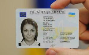 Photo of Украинцам могут разрешить менять отчества