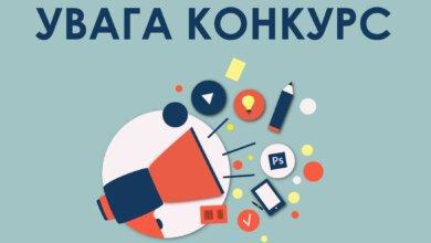 Молодежь, налетай! Николаевский горсовет даст денег на социальные проекты. Отдаленным районам - приоритет   Корабелов.ИНФО