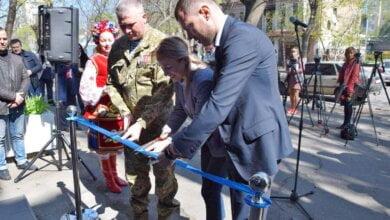 В Миколаєві відкрили центр зайнятості для учасників АТО, переселенців і тих, хто повернувся з місць позбавлення волі, та інших | Корабелов.ИНФО