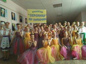 Вихованці Дитячої школи мистецтв, що у Корабельному районі Миколаєва, здобули нові перемоги у численних конкурсах | Корабелов.ИНФО image 12