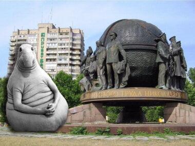 Николаев — Город-Ждун ?