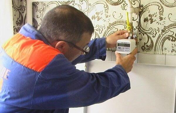 В Украине отменили абонплату за подключение к системе газоснабжения | Корабелов.ИНФО