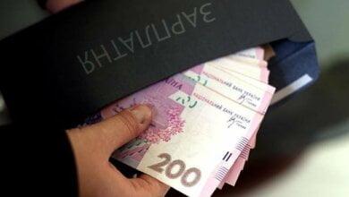 Средняя зарплата в Украине выросла почти до 7 тыс. грн | Корабелов.ИНФО