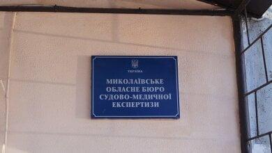 Сотрудники николаевского морга при выдаче покойников родственникам перепутали тела | Корабелов.ИНФО